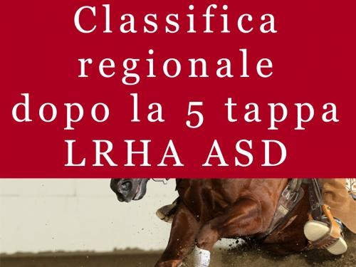 Classifica regionale dopo la 5 tappa LRHA ASD 2016